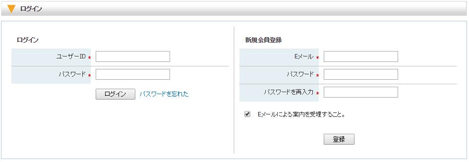 裏DVD村ログイン画面